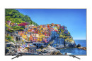 foto de Hisense N6800 165,1 cm (65) 4K Ultra HD Negro, Gris Smart TV 30 W A